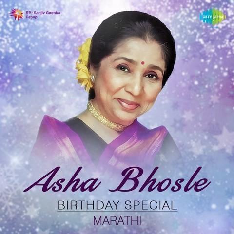 asha bhosle old marathi songs free download mp3