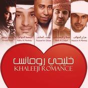 Khaleeji Romance Songs