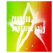Sunshine Baby Songs