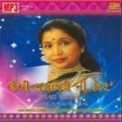 Unchi Talawadi Ni Kor - Asha Bhosle Songs
