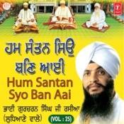 Hum Santan Syo Ban Aai Songs