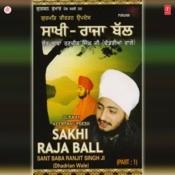 Sakhi Raja Ball Part-1 Songs