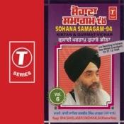 Gusain Partap Tuharo Dittha Songs