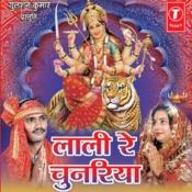 Lali Re Chunariya Songs