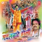 Machalbaate Holi Songs