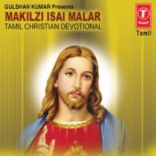 Makilzi Isai Malar Songs