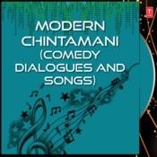 Modern Chintamani Songs