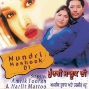 Mundri Mashooq Di Songs