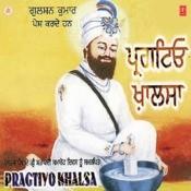 Pragtiyo Khalsa Songs