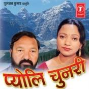 Pyoli Chunari Songs