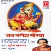 Jai Ganesh Morya (Dhun) Songs