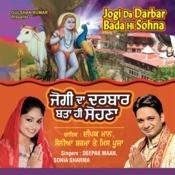 Jogi Da Darbar Bada Hi Sohna Song