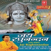 ram ram ji raju punjabi mp3 song download