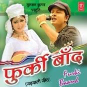 Santla Hey Bhagyani Song