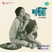 Saswati Songs