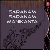 Salokam Song