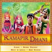 Ramapir Dhani Songs