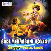 Vrindavan Mein Shyam Basalo Song