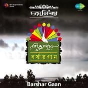Abar Esechhe Asharh Akash Chheye Song