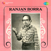 Hindi Bhajan And Geet Ranjan Borra Songs