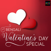 Bengali Valentines Day Special Songs