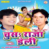 tempo wala gana chahiye bhojpuri mp3