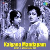 Kalyana Mandapam  Songs
