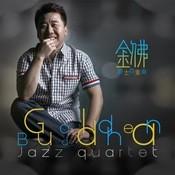 Jazz Quartet Songs