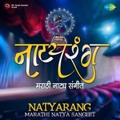 Mam Aatma Gamala - 1970 Song