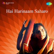 Hai Harinaam Saharo Songs