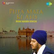 Bhai Mann Singh - Puta Mata Ki Asis Songs