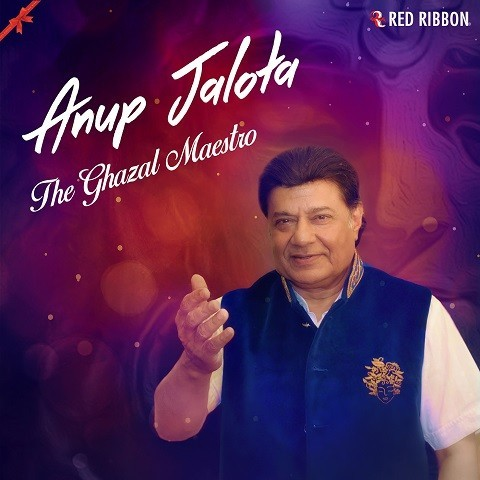 Anup Jalota Songs & Albums