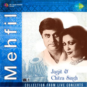 Jagjit Chitra - My Favourites Vol 1 Songs
