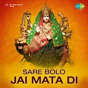 Jai Durga Ma Song