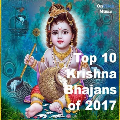 best krishna bhajan download mp3