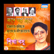 Aaj Sakhi Shun Bajta Song