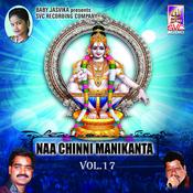 naa chinni manikanta vol 14