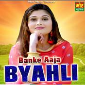 Banke Aaja Byahli Song