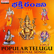 Bhakti Ranjani Popular Telugu Devotional Songs Songs