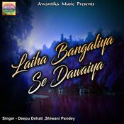 Laiha Bangaliya Se Dawaiya Song