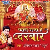Pyara Saja Hai Darbar Songs