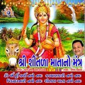 Shitda Mata No Mantra Songs