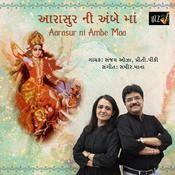 Aarasur Ni Ambe Maa Songs