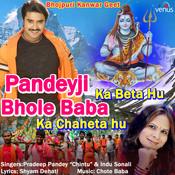 beta movie songs free download pk