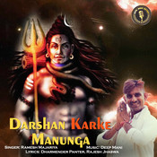Darshan Karke Manunga Song
