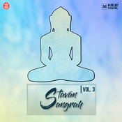 Stavan Sangrah Vol 3 Songs