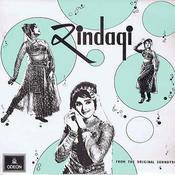 Soja Rajkumari Song