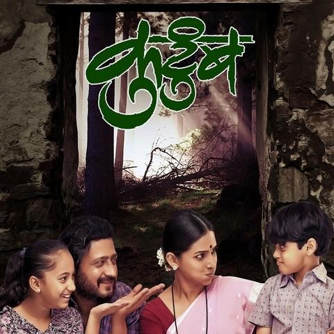 kutumb songs download kutumb mp3 marathi songs online