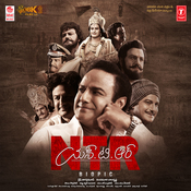 telugu mp3 new songs 2019