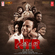 Ntr Biopic M.m. Keeravani Full Song